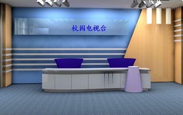 校园电视台建设方案虚拟演播室系统录播直播点播远程互动教学设备