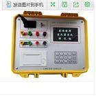 BOBC-Ⅱ全自动变比组别测试仪技术参数