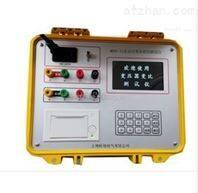 MEBC-II全自动变比组别测试仪定制