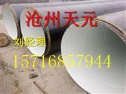 专业生产环氧粉末防腐钢管厂家