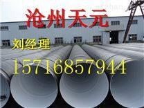 输水管道用防腐钢管