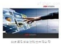 海康威视DS-D2046NL-B拼接屏