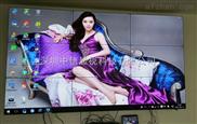 长春55寸无缝拼接电视墙固定静态画面