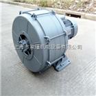 HTB100-102HTB100-102-0.75KW-翻裤机设备专用的风机現貨