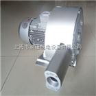 2QB810-SAH27增氧高压风机-真空供氧风机-旋涡增氧气泵现货