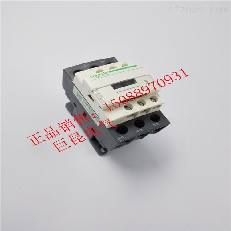 施耐德交流接触器lc1-d09m7c
