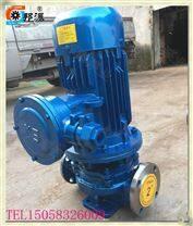 YG型防爆管道油泵 防爆水泵 立式单级单吸油泵