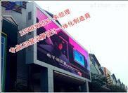 南京无线3G智能LED全彩电子显示屏LED电子显示屏报价、