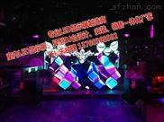 吉林大量库存LED室内外全彩电子屏,LED全彩高清屏幕彩色LED显示屏