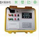 EBZ-2000C变压器变比全自动测试仪使用方法