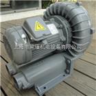 RB-1515台湾RB-1515-环形高压鼓风机
