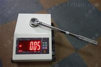 扭矩扳手测量仪/650N.m测量扳手扭矩仪厂家