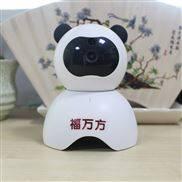福萬方無線家用微型監控攝像頭熊貓看家寶