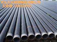 防腐钢管环氧煤沥青防腐钢管3pe防腐钢管厂家地址