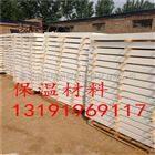 1200*600山东菏泽曹县优质矽質板