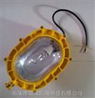 内场防爆泛光灯BFC8100-70W/100W/150W