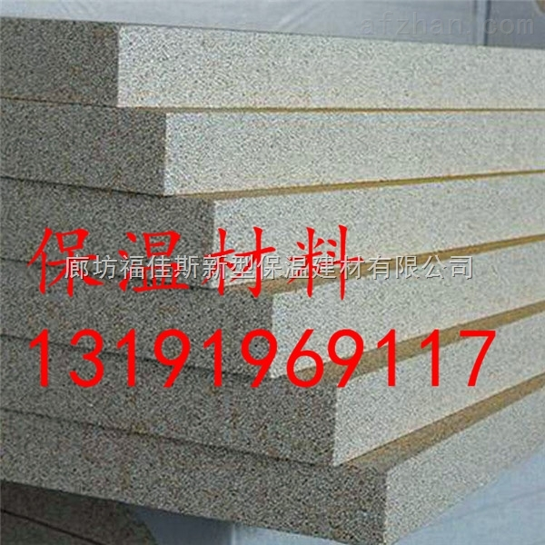 aeps矽質保溫板