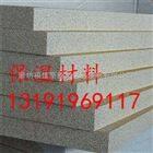 1200*600德江县矽質板厂家 抗压矽質板优质国标