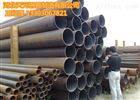 供应螺旋钢管直缝焊管