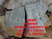 南京岩石膨胀剂生产厂家,南京静爆剂怎么使用
