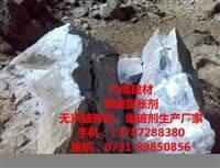 浙江静态破裂剂生产厂家,浙江石头破碎剂哪里有