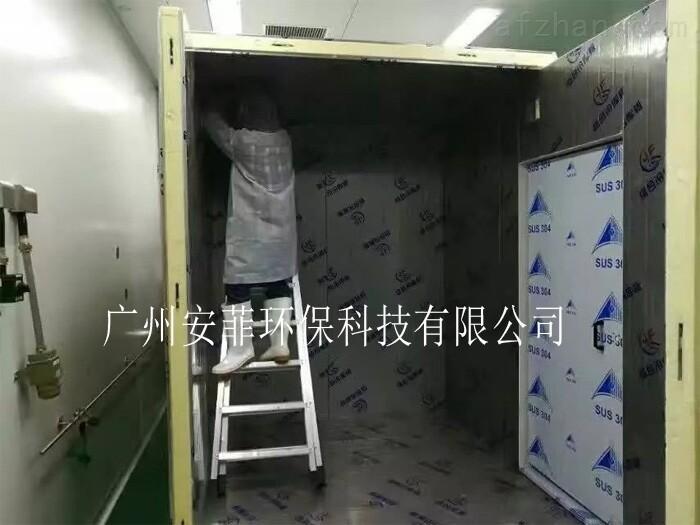 宁波市英鹏防爆冷库