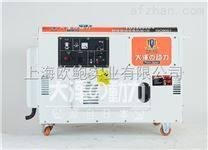12kw静音柴油发电机,车载柴油发电机