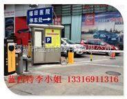 清远车牌识别高的相机_微信支付车牌系统