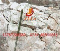 裂石剂厂家