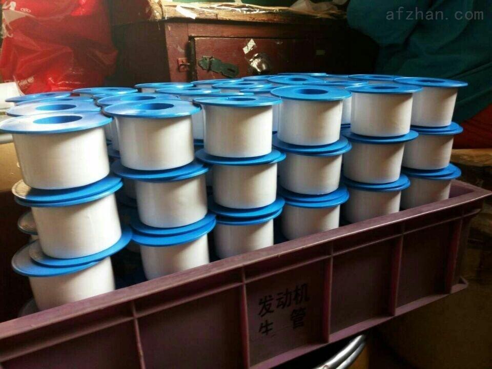 天津含油四氟生料带厂家,厂家大量库存,当天发货