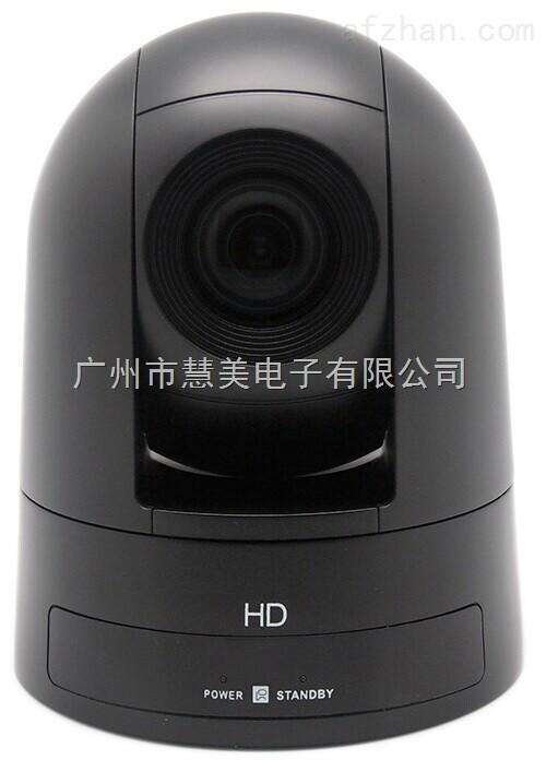 NIKO高清IP会议摄像机NK-IP3020020XSDI