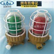防爆声光报警器(警示灯)生产厂家