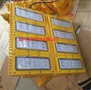 400W LED防爆高杆路灯 钢厂400W防爆路灯