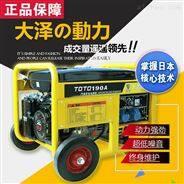 190A汽油电焊机