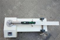 300-850N.m扭矩扳手标定仪
