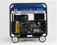 220V单相190A柴油发电电焊机报价