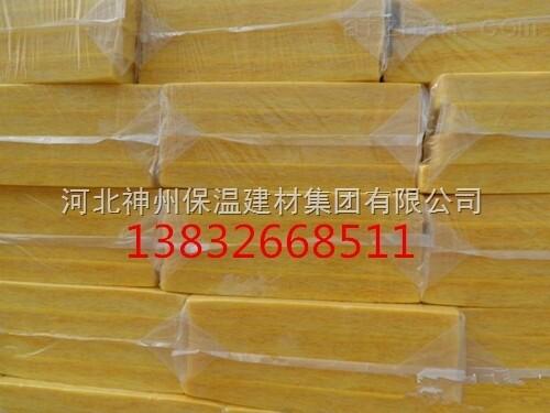 高温玻璃棉板厂家//高温玻璃棉板//产品性能优越