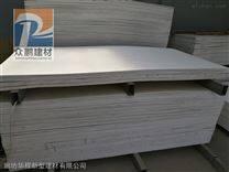 惠州发电厂用防火封堵隔板每张报价