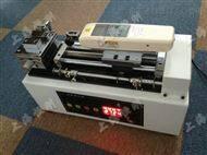 五机电400N电动卧式拉力试验机价格