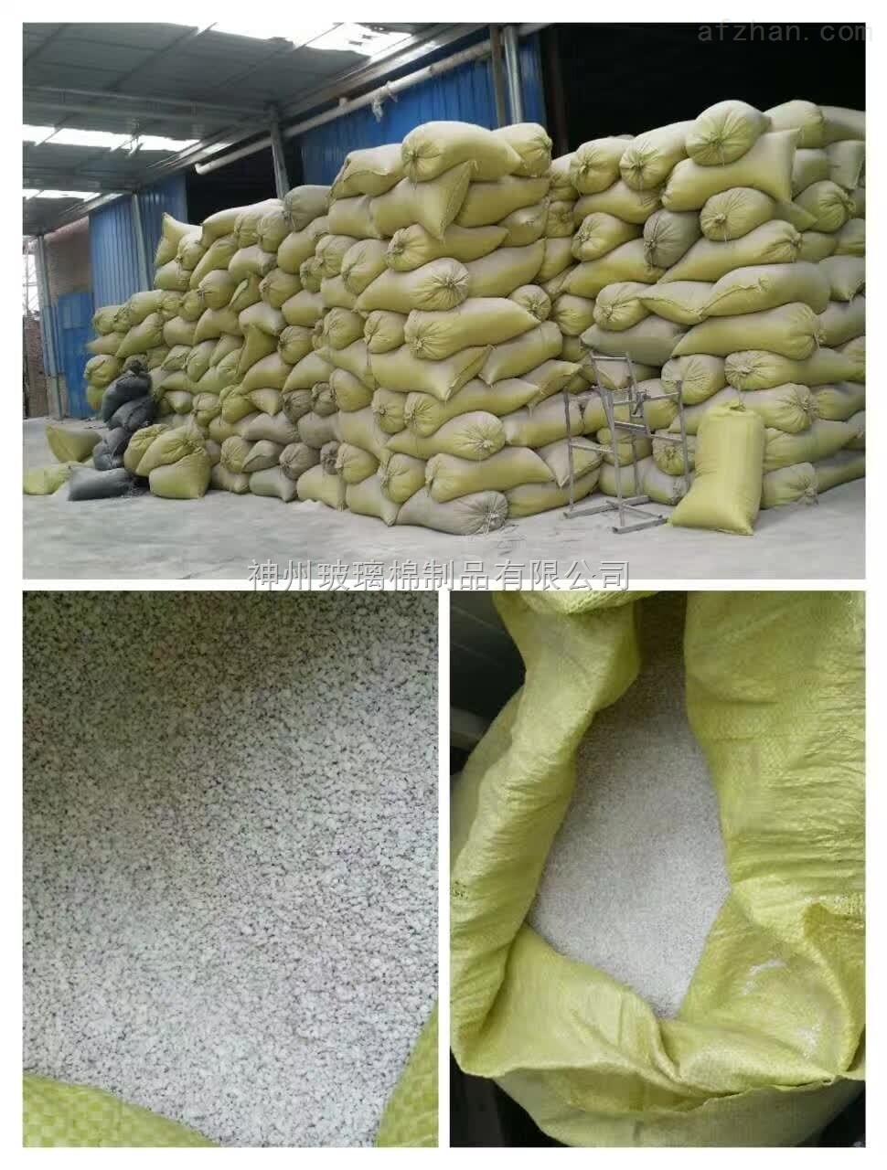 出口超细玻璃棉板发货厂家