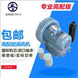 曝气式水处理风机、污水处理曝气风机