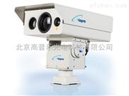 低慢小目标识别系统监控摄像机