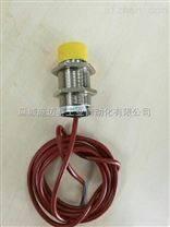 耐高温接近开关J7-D15B1-HT|价格实惠