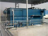 广东省气浮机设备一体化全自动型