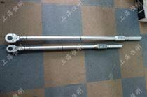 铁路货车螺栓紧固手动数显扭矩扳手1600N.m