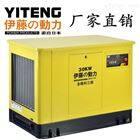 20KW静音箱式汽油发电机售价