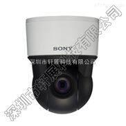 SONY索尼原装正品SSC-CR441室内快球550T线18倍变焦监控摄像机