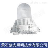 GF9150-J150W防眩泛光灯 紫光GF9150