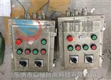 BQC-10A不锈钢防爆磁力启动器