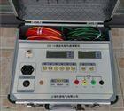 *ZZC-1A直流电阻快速测量仪